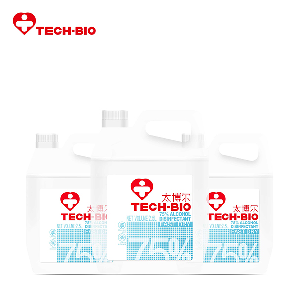 2.5L 75% Alcohol Disinfectant